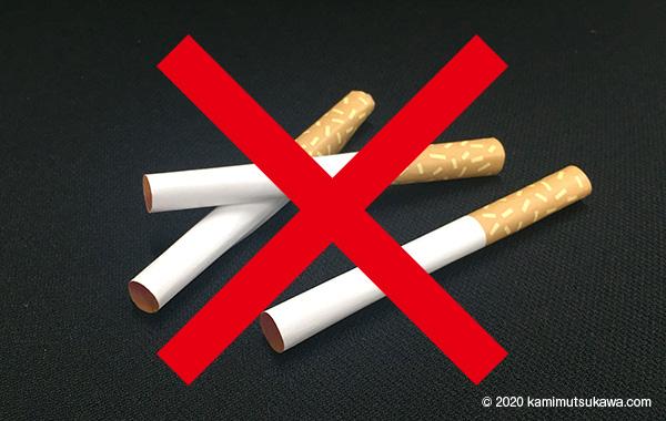 なる 禁煙 眠く タバコをやめる10のメリット! 禁煙するといいことしかない!